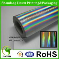 Buy cheap hot sale Manufacturer Hologram metallized paperboard from wholesalers