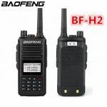 Buy cheap Baofeng H2 new dual band ham radio baofeng h2 uhf vhf radio mobile two way radio handheld walkie talkie from wholesalers