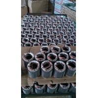 Buy cheap AC motor stator system production line equipment China machine to produce induction motor from wholesalers