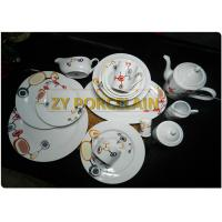 Buy cheap AB Grade 68 Pieces Coupe Dinnerware Sets With Black Colour Set service For 8 from wholesalers