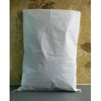 Buy cheap 100% Virgin Material PP Woven Bags Logo Custom 43cm - 100cm Width Recyclable product