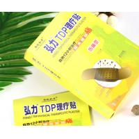 Buy cheap FIR Functional Self Heat Lower Back Pain Patch , Heat Patches For Pain Relief product