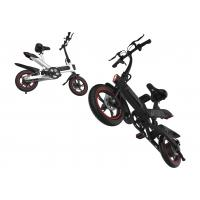 Buy cheap High Speed Small Folding Electric Bike 36V 350W Motor Power Anti - Rust Chain product