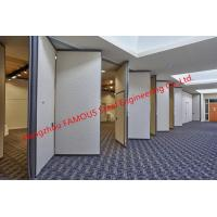 Buy cheap Panel Folding Fabric Doors Soundproof Fast Sliding Wall Partition Doors For Conference Room from wholesalers