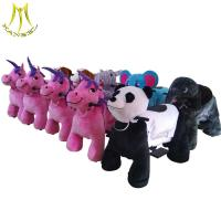 Buy cheap Hansel battery operated stuffed animal kids pedal animal ride on car for mall from wholesalers