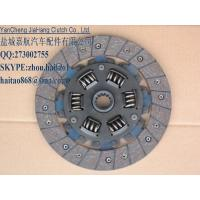 Buy cheap 3435019M93 194276-21402 CLUTCH DISC for YANMAR YM2200 2420 2500 2610 2620 2700 product