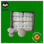 Buy cheap Calcium Hypochlorite 65%,70%Min Granular Sodium Process from wholesalers