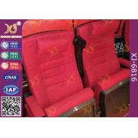 Buy cheap Fabric Cushion Spring Recovery Movie Theater Chairs PU Foam For IMAX Theater from wholesalers