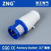 Buy cheap 220-250VAC 3.5Kw 16A3P Industrial Plugs, IP44Splashproof IEC60309 Power Plug 1-2.5mm² cable dimension from wholesalers