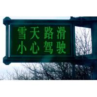 Buy cheap P12 P16 Green Modular Message Single Color Led Display Screens Placed Next to Highways AC 220V from wholesalers