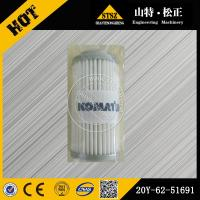 Buy cheap Komatsu excavator part of filter element cartridge 20Y-62-51691 PC200-8 from wholesalers