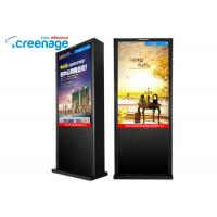 Buy cheap Waterproof Outdoor Interactive Kiosk Digital Signage 1500 cd/m2 , outdoor lcd display from wholesalers