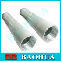 Buy cheap UL1242 1/2 to 2 Galvanized IMC Pipe/IMC Tube/IMC Conduit from wholesalers