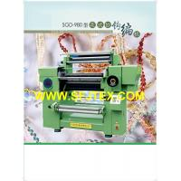 Buy cheap Fancy yarn crochet machine from wholesalers