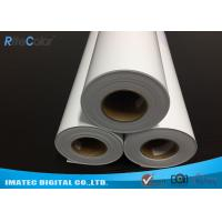 Buy cheap Premium White Glossy Resin Coated Photo Paper For Large Size Photo Printing from wholesalers