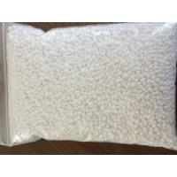 Buy cheap Big factory hot sale ------calcium chloride 94% pellet(1-5mm) from wholesalers