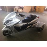 Buy cheap Yamaha Oil Cooled 150CC Three Wheel / Trike Scooter For Short Trip from wholesalers