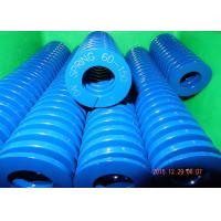 Buy cheap lightest load spring blue  light load spring mold spring  Right-handed    for battery from wholesalers