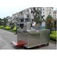 Buy cheap Mineral Lick Blocking Machine from wholesalers