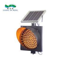 Buy cheap High Visibility Solar Powered Traffic Warning Lights Customized  Amber Beacon LED Traffic Signal from wholesalers