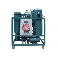 Buy cheap Multifunctional Black Used Turbine Oil Purifier , Easy Operation Oil Dehydration Unit from wholesalers