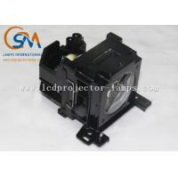 Buy cheap Genuine Hitachi CP-X260 CP-X265 CP-X267 Projector Lamp DT00751 from wholesalers
