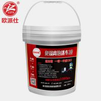 Buy cheap High Foam Car Wash Shampoo OPS Concentrated Car Wash Detergent Wipe Free Car Wash Shampoo from wholesalers