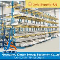 Buy cheap Vertical Heavy Duty Cantilever Racking Systems Flexible Storage Racks from wholesalers