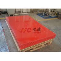 Laminate Red UPGM 203 Sheet Large Size Arc Resistance With High Flexural Strength