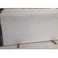 Buy cheap Pearl White Polished Granite Floor Tiles , Popular Granite Worktop Tiles from wholesalers