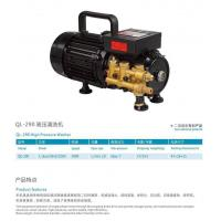Buy cheap QL-290 electric water car high pressure washer manfacture from wholesalers
