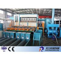 China Egg Trays Fruit Tray Paper Pulp Making Machine Convenient Operation 380V-480V on sale