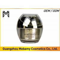 Buy cheap 100% Pure 24K Gold Snail Whitening Cream Anti - Aging Promote Skin Cell Recovery from wholesalers