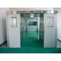 Buy cheap FFU (Fan Filter Unit) for clean room product