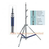 Buy cheap Adjustable Tripod Light Stand Heavy Duty , Stainless Steel Telescopic Led Work Light Tripod from wholesalers