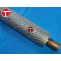 Buy cheap Annealed Seamless Heat Exchanger Tubes ASME SA179 L G Finned Aluminum Tubing from wholesalers