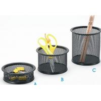 Buy cheap Pencil & Clip Holder from wholesalers