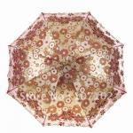 Buy cheap folding gazebo/ imbrella from wholesalers