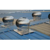Buy cheap 300m Industrial Wind Powered Turbine Roof Ventilator from wholesalers