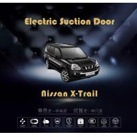 Buy cheap Nissan X - Trail Car Door Soft Closer Device / Car Door Replacement Parts from wholesalers