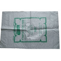 Buy cheap Eco Friendly Recycled Woven Polyethylene Bags , Industrial Woven Packaging Bags from wholesalers