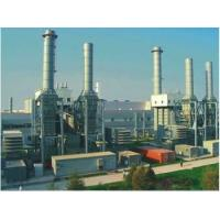 Buy cheap 30MW Gas Fired Power Plants , 60MW Combined Cycle Power Plant from wholesalers