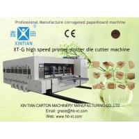 Buy cheap High-Speed International Software Corrugated Paper Machine 140 Pcs / Min from wholesalers