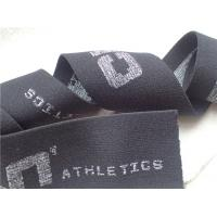 Buy cheap High Elastic Jacquard Belt ,  Elastic  Cloth Band For Underwear  Or Sportswear from wholesalers