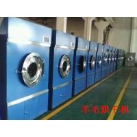 Buy cheap Vegetable dryer  dehydration vegetable dryer product
