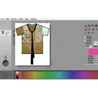 Buy cheap Richpeace Garment CAD system from wholesalers