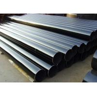Buy cheap ASTM A333 Grade 10 Seamless Carbon Steel Pipe , 4 / 6 Inch Thin Wall Steel Pipe from wholesalers