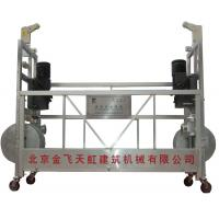 Buy cheap Single Deck Electric Hanging Suspended Scaffolding, Counterweight Tower Working Platform from wholesalers