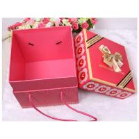 Buy cheap Small Luxury Wedding Gift Packaging box Paper Box Gift Box Packaging Box from wholesalers
