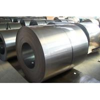 Buy cheap 4-12 MT Wear Resistant First grade CRC Cold rolled CRCA Steel coil from wholesalers